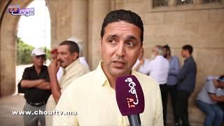 بالفيديو..هكذا عبرت مكونات الوداد عن حزنها خلال جنازة الراحل محمد الخاليدي الملقب ب ياشين+تصريحات مؤثرة       خارج البلاطو