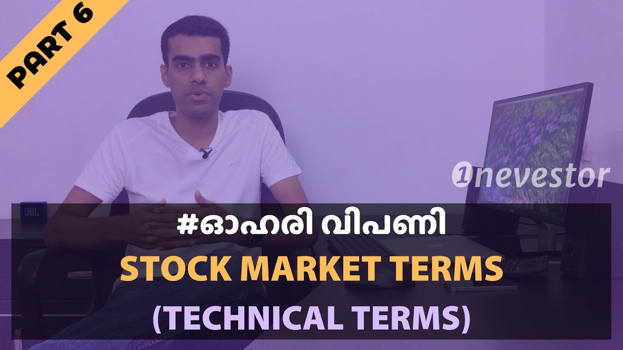 Stock Market Terms & Definitions: Technical Terms — PART 6 — [MALAYALAM / EPISODE #64]