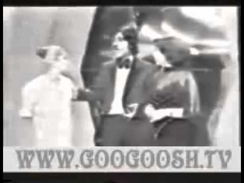 گوکوش و مهستی -  googoosh mahasti   -  کوچ صدا