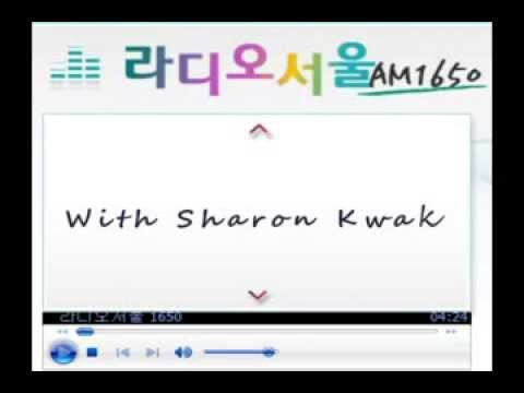 LA Radio Seoul 생방송 인터뷰 - 샤론곽 원장과 함께