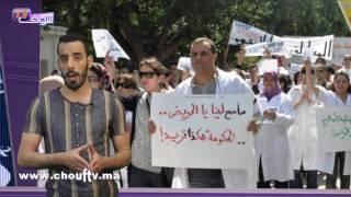 خبر اليوم.. إضراب وطني وجهوي في جميع المستشفيات بالمغرب | خبر اليوم