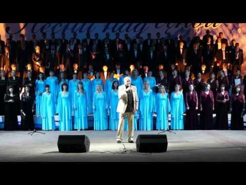 Владимир Зельдин на Фестивале песни над Цной Тамбов 07 08 2013)