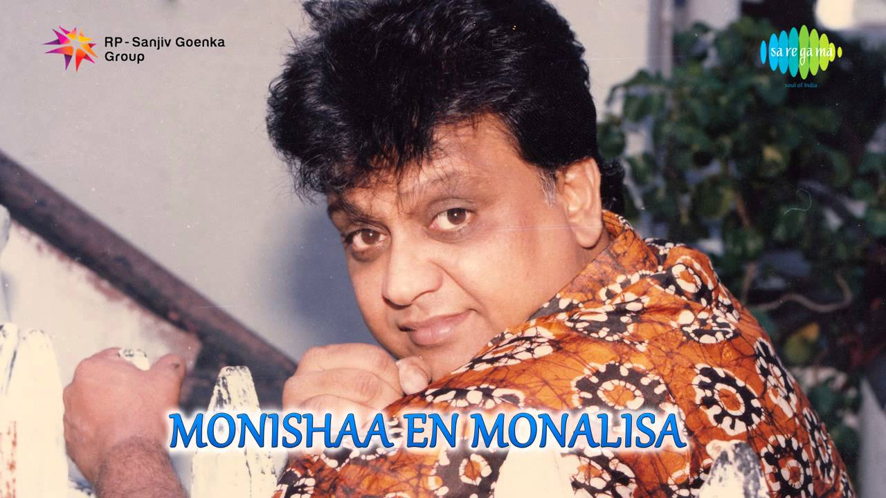 Monisha monalisa tamil movie songs free watch the big bang theory download tamil full movie monalisa full hd movie4 altavistaventures Gallery