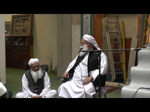 Nikah bhi ek Allah ki Ayat hey - Maulana Munawar Surti