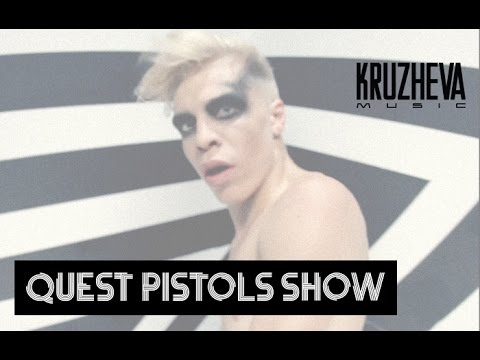 Quest Pistols ft. Артур Пирожков - Революция