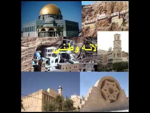 لأنه وطني 7.4.2016/ القدس