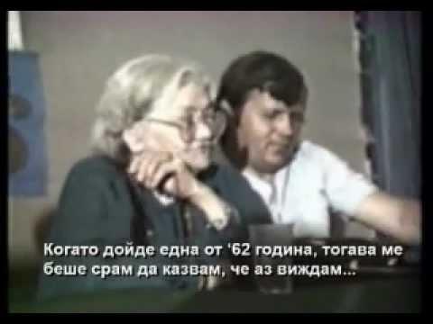 Слава Севрюкова - за България