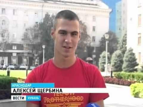 Велосипедные экскурсии по Краснодару - экскурсии