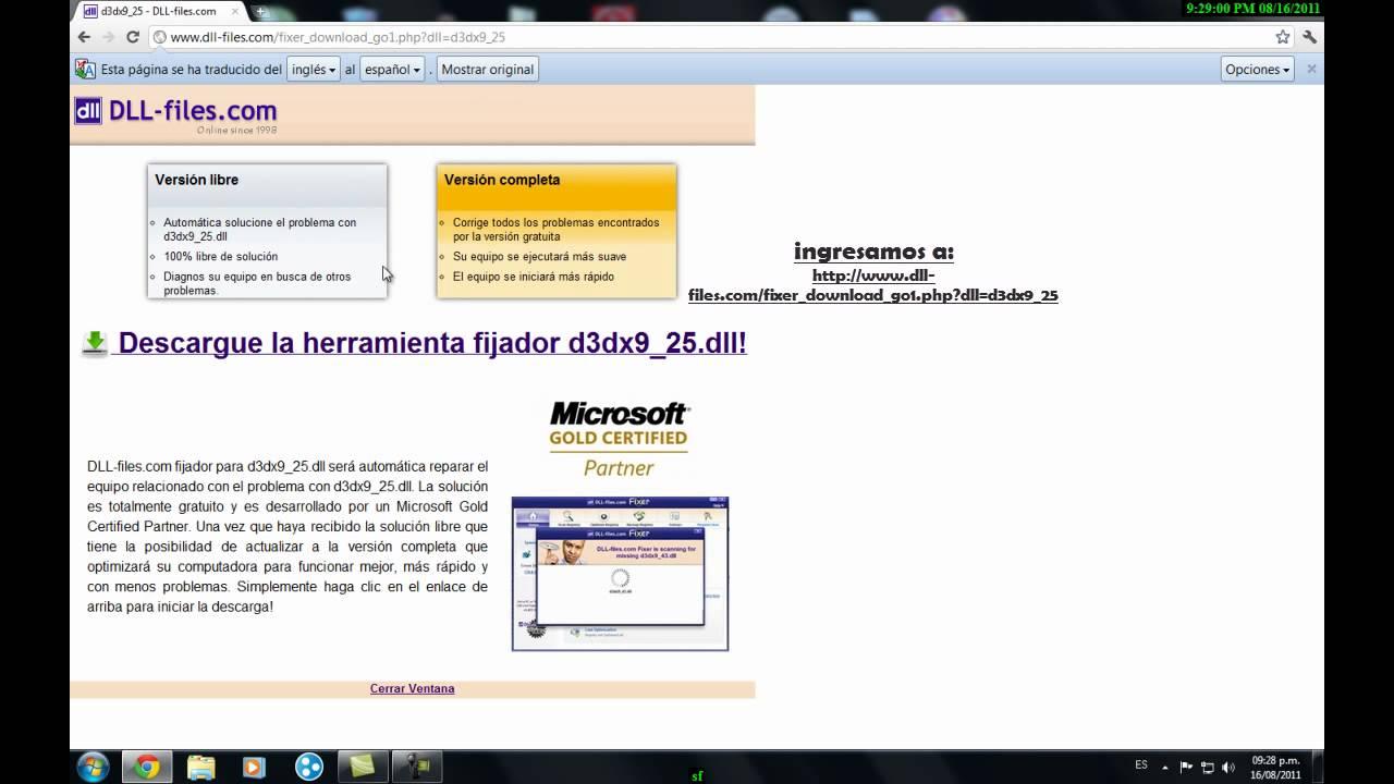 Активатор windows 7 x64 максимальная loader (100% рабочий скачать windows 7exe торрент