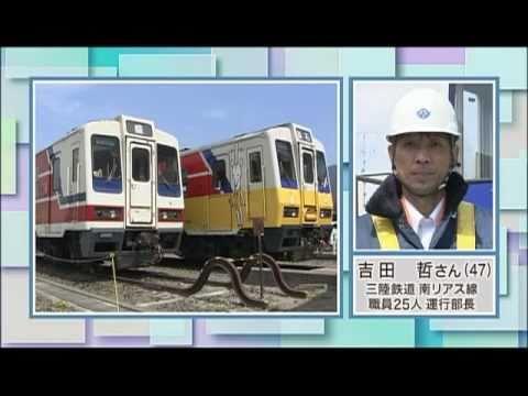 【被災地情報】岩手・大船渡市 津波に流された海沿いの鉄道