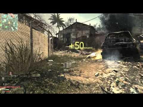 Роберт Боулинг о Modern Warfare 4