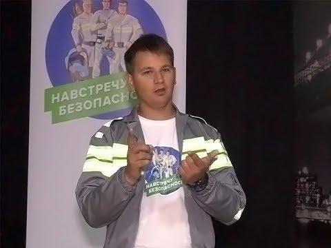 ПДД / ОБУЧЕНИЕ / БЕЗОПАСНОСТЬ