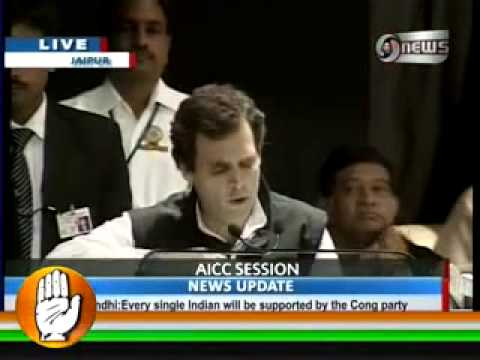 Rahul Gandhi: Historic Speech at Jaipur - Need to transform unaccountable centralised system