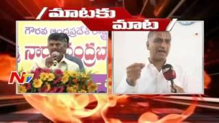 Mataku Mata : CM Chandrababu VS Minister Harish Rao
