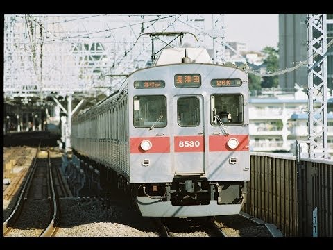 Hình ảnh trong video 東急8500系8620編成 ソコソコ高音質
