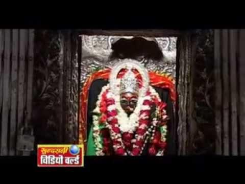 Unche Shikhar Mein Maiyya - Maa Sharda Bhawani - Rakesh Tiwari - Hindi Devotional Song