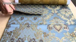 Каталог тканей Positano collection
