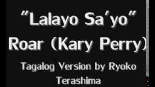 Roar (Katy Perry) Tagalog Version Lalayo Sa'yo By Ryoko