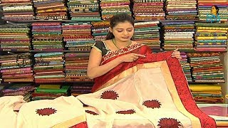 Latest Designer Sarees With Prices