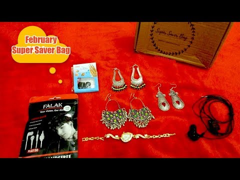 Super Saver Bag February 2018 | Surprise Gift | Unboxing & Review | SahiJeeth