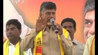 War Of Words Between TRS and TDP Intensfied