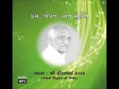 Hindu Dharma Karma Vedas Vedant Gujarati Bhajans Krishna Ram - Hirabhai Thakkar 8a