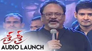Krishnam Raju Speech @ Sri Sri Audio Launch