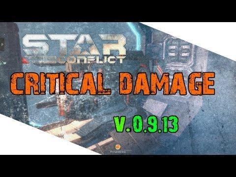 Star Conflict / Собираем критовый билд