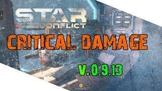 Собираем критовый билд - Star Conflict / Видео