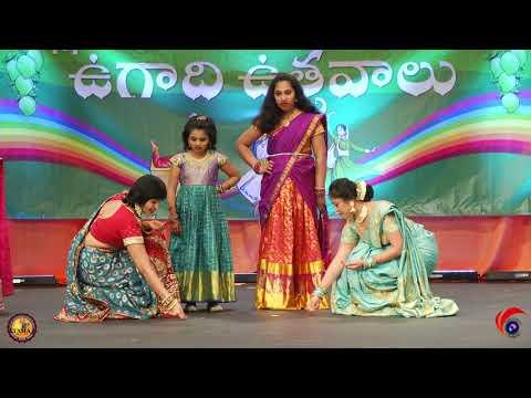 Ugadi Celebrations