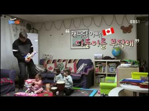 캐나다 남자의 한국 생활기