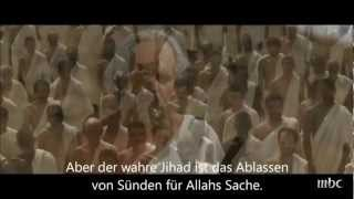 Omar Serie Episode 1 (1/3) [Deutsche Untertitel, 720p