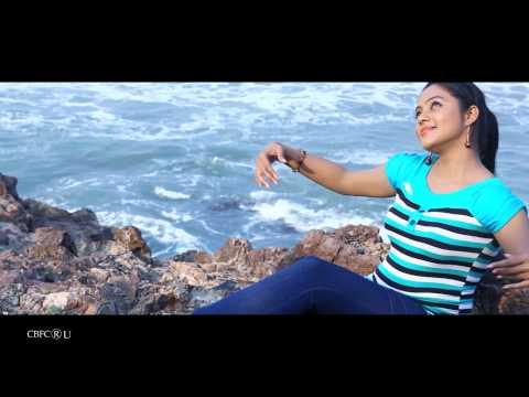 Manasa-Thulli-Padake-Movie-Official-Trailer