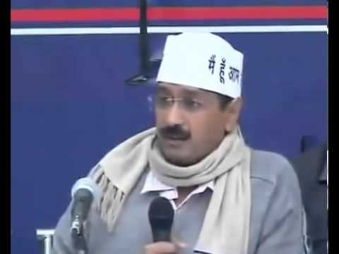 Narendra Modi - The Most Corrupted Politician In India Exposed By Arvind Kejriwal Aam Aadmi Party