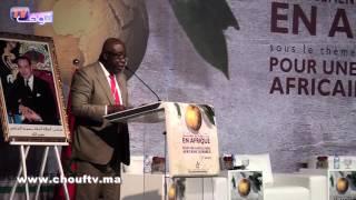 مجموعة القرض الفلاحي تسهر على تنظيم منتدى تمويل الفلاحة بإفريقيا في نسخته الثالثة على هامش SIAM | مال و أعمال