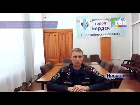 С 1 марта 2021 года станет обязательным оборудование новостроек в России пожарной сигнализацией