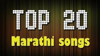 Top 20 Marathi Songs Greatest Hits Jukebox
