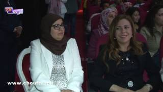 رسميا و بالفيديو..أول ظهور لزوجة رئيس الحكومة الجديد سعد الدين العثماني |