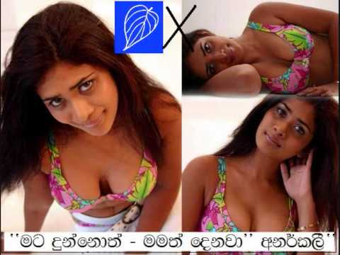 Anarkali Akarsha