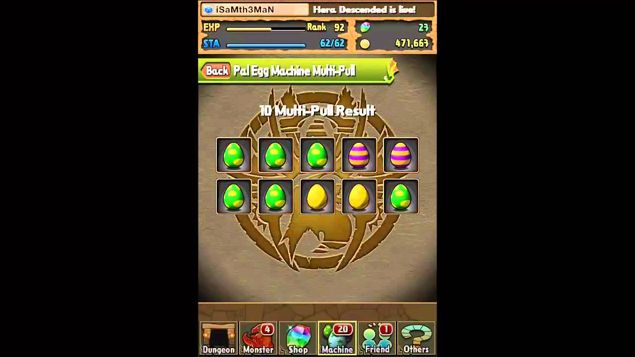 puzzle and dragons memorial egg machine