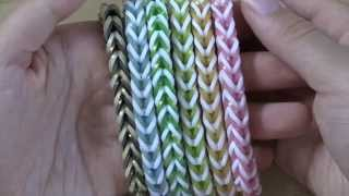 NEW RAINBOWLOOM.COM PERSIAN BANDS COLLECTION REVIEW