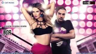 Andreea Banica feat. Shift - Rupem Boxele (Official Lyric Video)