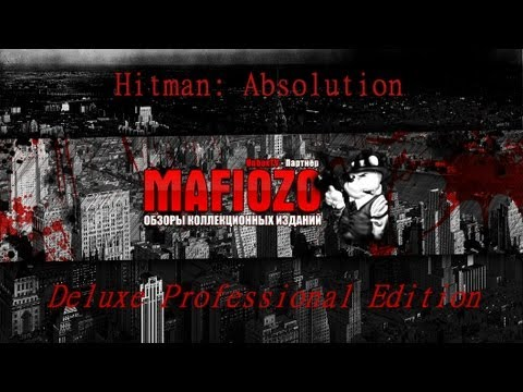 Фото и видео обзор Hitman: Absolution Deluxe Professional Edition