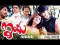 Indhu | Telugu Full Movie | Charmi, Bala Kumar | P Vasu | Vidyasagar