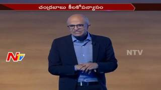 Chandrababu Naidu to Give Lecture in Microsoft's Future De..