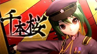 "[1080P Full風] 千本桜 Senbonzakura ""One Thousand Cherry Trees""- Hatsune Miku 初音ミク DIVA English Romaji"