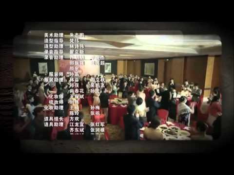 OST Thiên Kim Trở Về Tiểu Thư Trở Về Vietsub