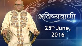 Bhavishyavani | 25th June, 2016 - India TV