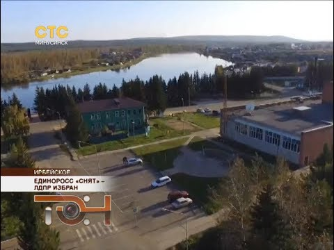 Единоросс «снят» – ЛДПР избран