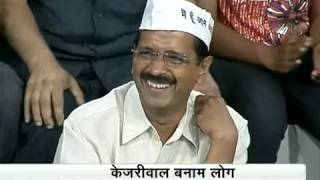 Hum Log - Arvind Kejriwal's Views